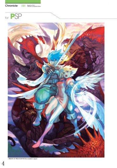 Breath of Fire Official Complete Works - Página 1