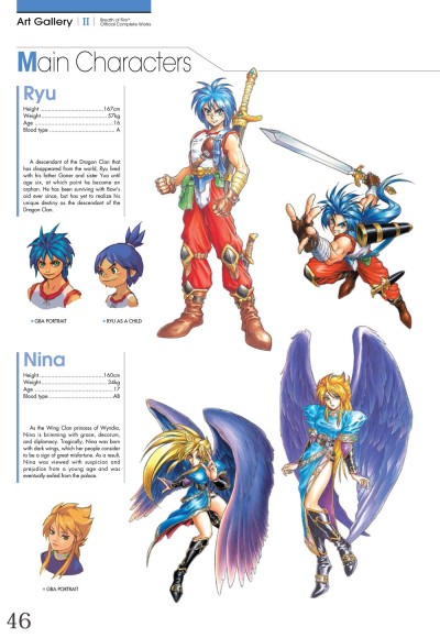 Breath of Fire Official Complete Works - Página 11