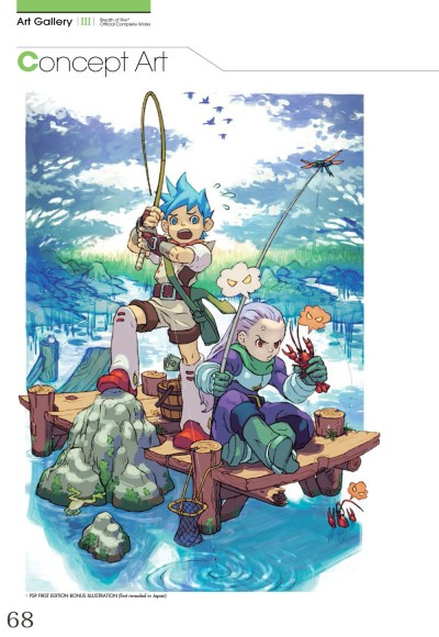 Breath of Fire Official Complete Works - Página 5