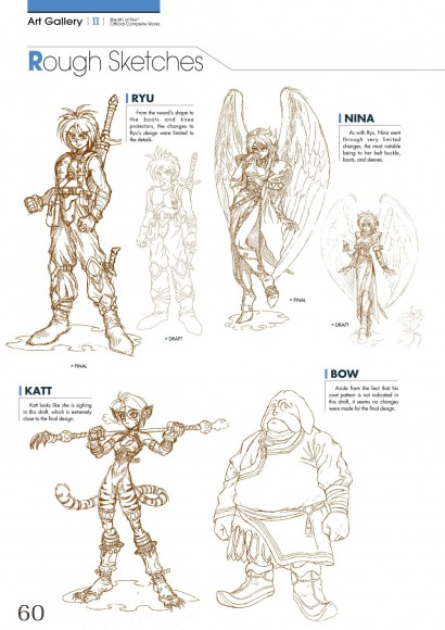 Breath of Fire Official Complete Works - Página 8