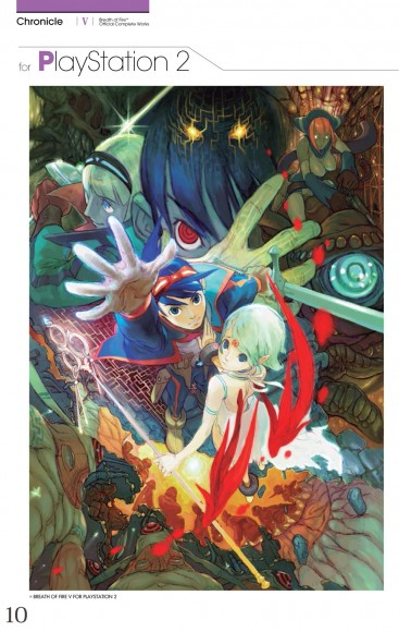 Breath of Fire Official Complete Works - Página 9