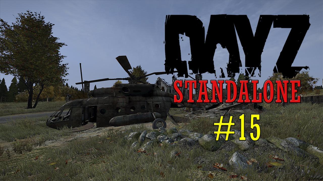 DayZ Standalone - Ed 15