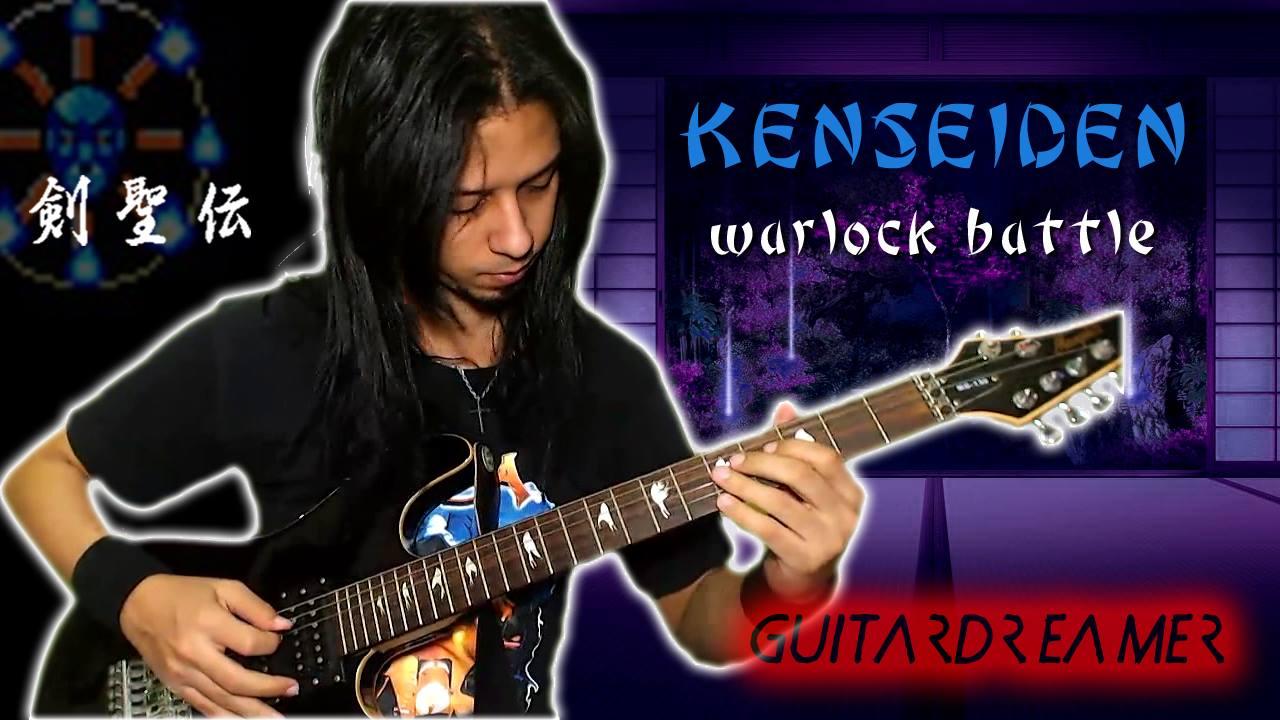 GuitarDreamer - Kenseiden - Warlock Battle - Imagem