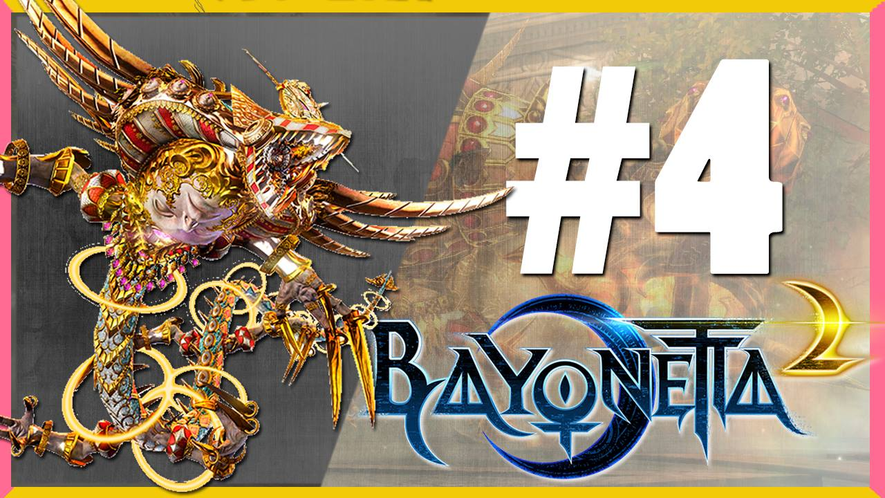 Bayonetta 2 - NinSoul - Parte 4 - The Dragon Serpent