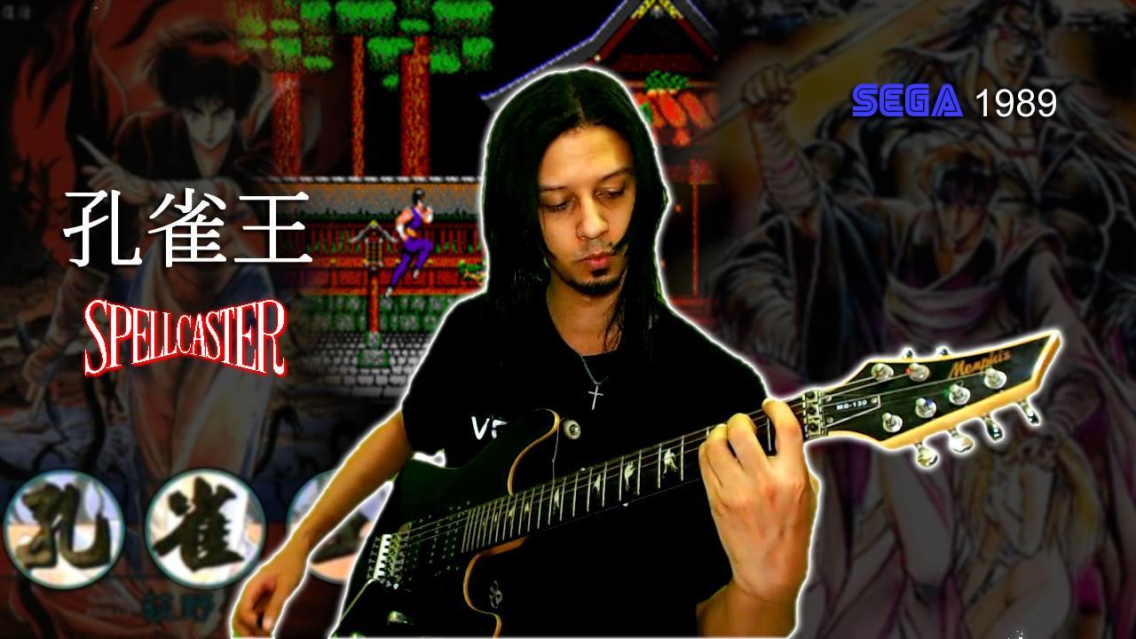 SpellCaster - Guitar Dreamer - Temple - Imagem