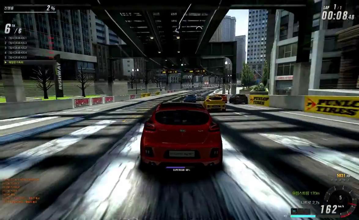 Ultimate Race - Gameplay Screenshot - 01