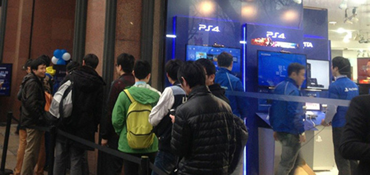 playstation-4-china-000