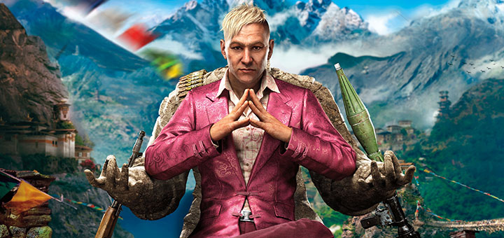 far-cry-4-ofertas-gold