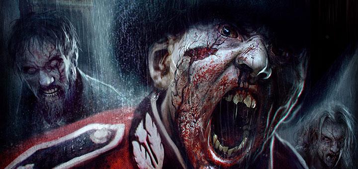 zombi-u-desenvolvimento-ps4-xbox-one