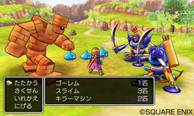 dragon-quest-xi-12-08-2015-007