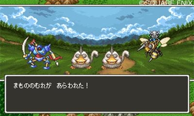 dragon-quest-xi-12-08-2015-008