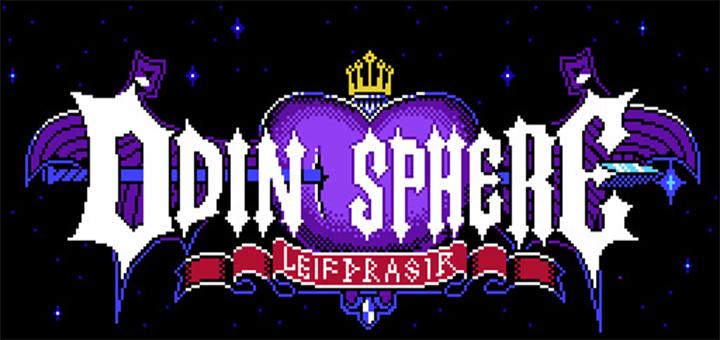 odin-sphere-8-bits