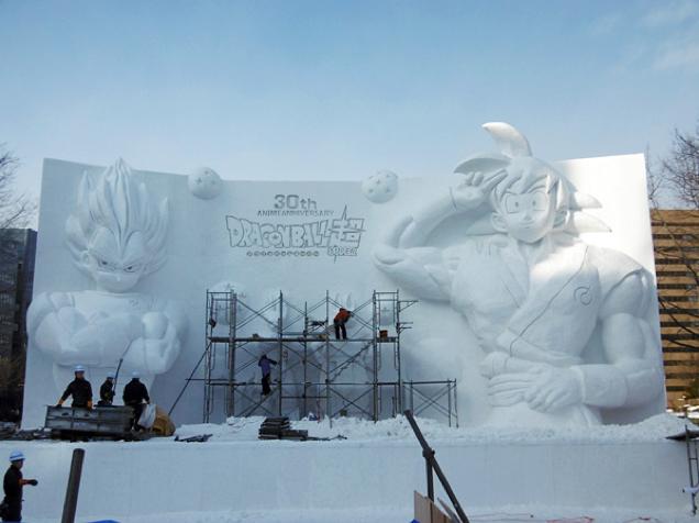 Escultura de Neve de Dragon Ball no Japão - 05