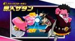 Mais fusões de Dragon Ball Fusions surgem em novo vídeo