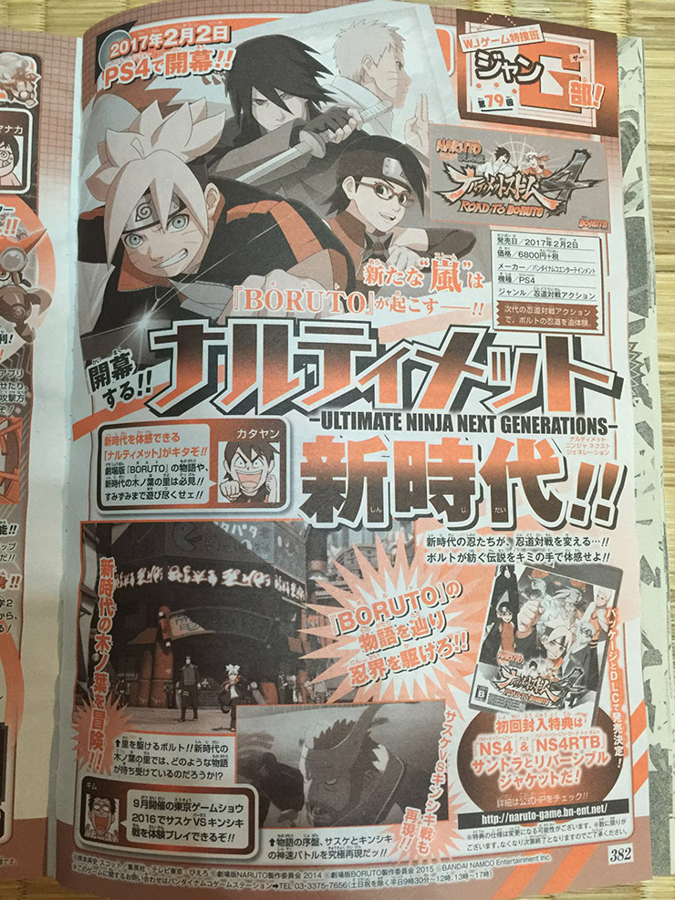 road-to-boruto-1