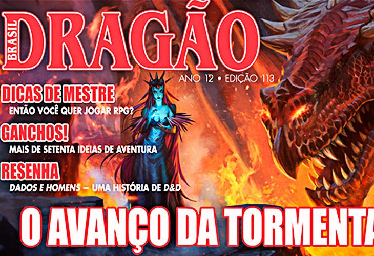 Dragão Brasil - Topo