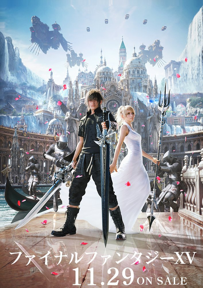 poster-final-fantasy-xv