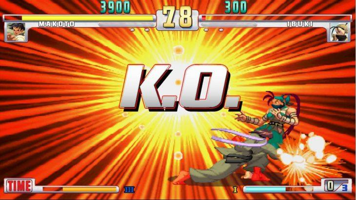 streetfighter33rdonlineedition15