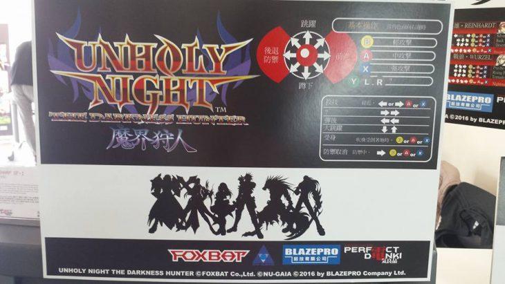 unholy-night-the-darkness-hunter-05