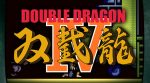 Double Dragon IV é anunciado para PS4 e PC