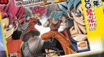 Dragon Ball Heroes: Ultimate Mission X é anunciado para 3DS