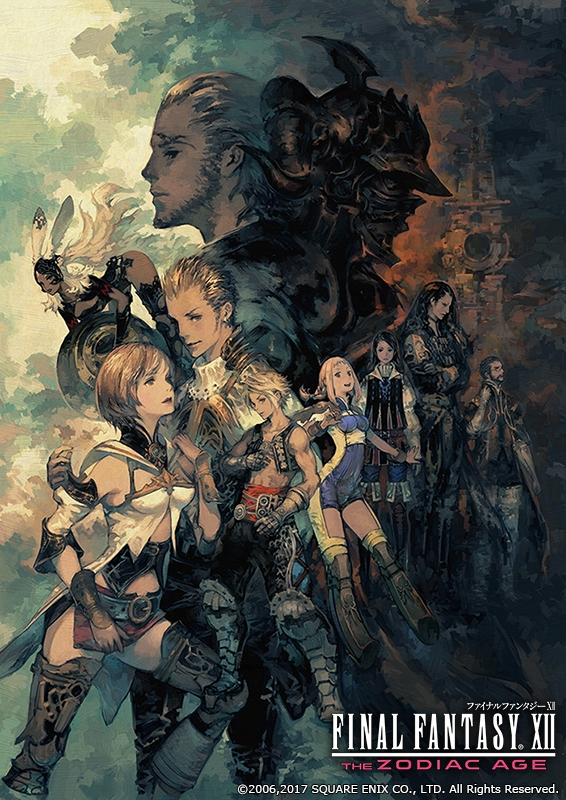 final-fantasy-12-remaster-poster