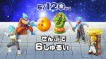 McLanche Feliz terá brinquedos de Dragon Ball Super no Japão