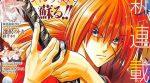 Samurai X ganhará novo mangá em setembro no Japão