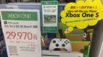 Loja no Japão está focando em vender o Xbox One S como um Blu-ray Player 4K