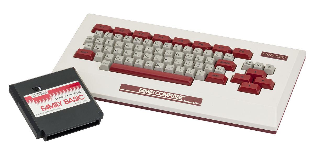 Conheça o Nintendo Family Basic, acessório do Famicom