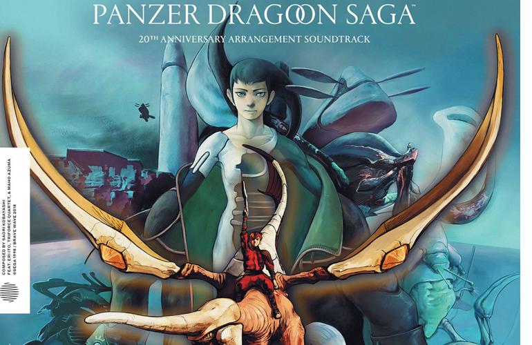"""Após 20 anos, compositora de """"Panzer Dragoon Saga"""" refaz trilha como sempre sonhou"""