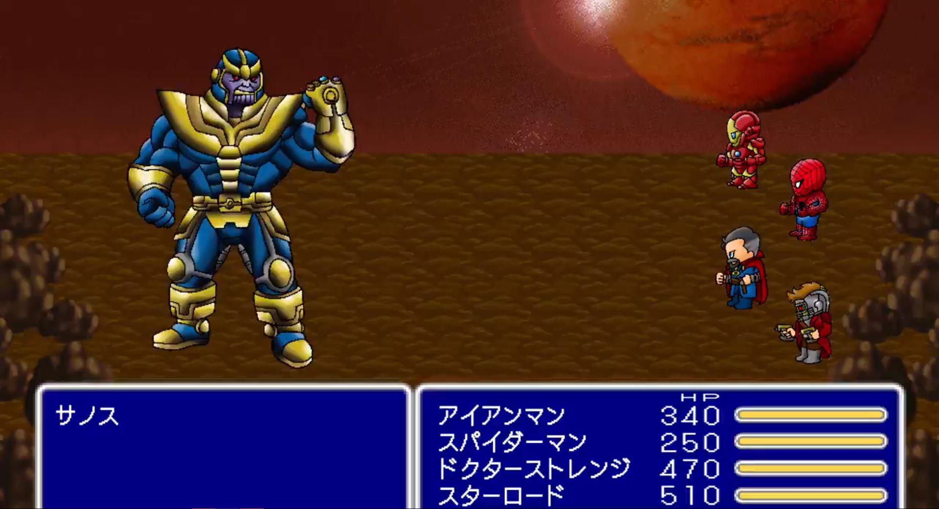 """""""Vingadores: Guerra Infinita"""" ganha trailer estilo """"Final Fantasy"""" no Japão"""
