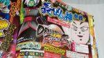 Fusão de Zamasu e Goku Black será um personagem jogável em Dragon Ball FighterZ