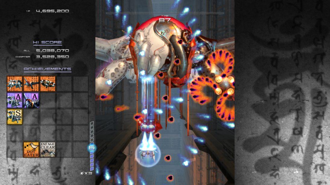 Clássico jogo de navinha Ikaruga ganhará versão para PS4