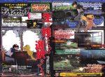 Com lançamento previsto para 2019, Digimon Survive é revelado para PS4 e Switch