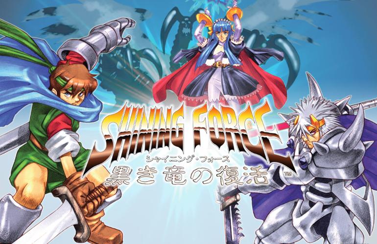 """Shining Force: O """"jogo velho"""" cheio de carisma"""