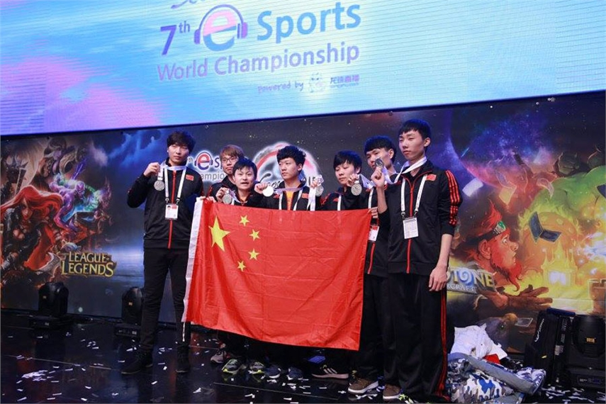 China domina o mercado de e-Sports