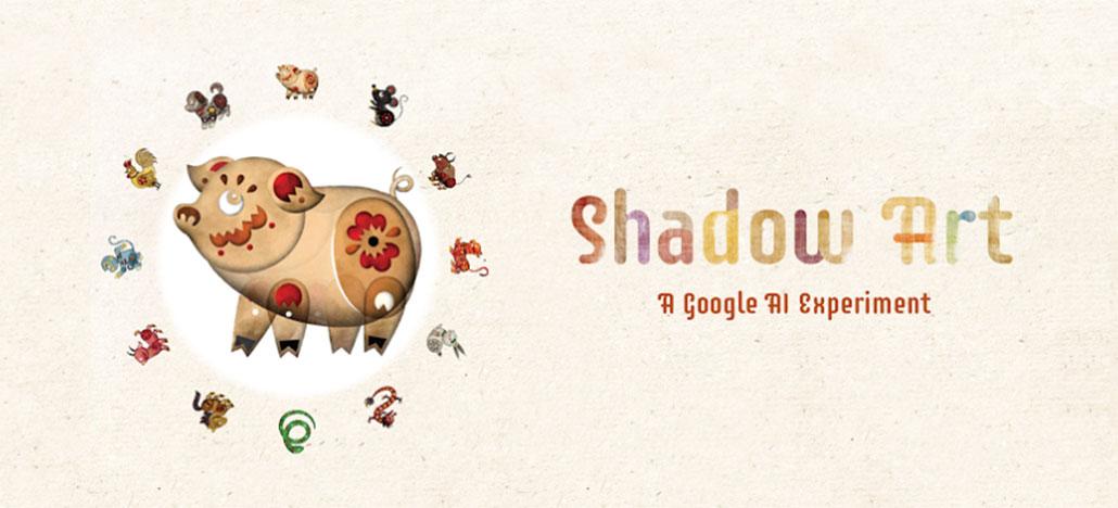 Google lança jogo com Inteligência Artificial para comemorar o Ano Novo Lunar!