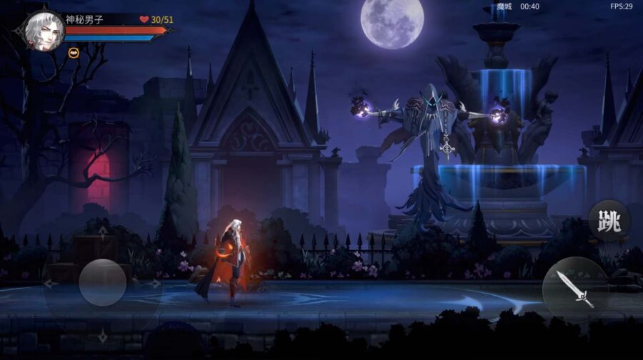 castlevania-moonlight-rhapsody - GameHall