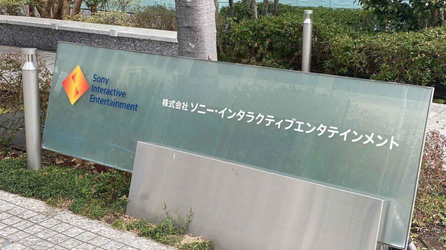 Masaaki Yamagiwa, produtor de Bloodborne, deixará a Sony no fim deste mês