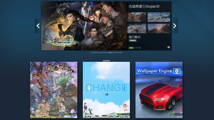 Steam finalmente é lançado na China e tem apenas 53 jogos